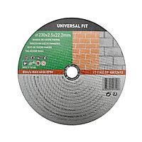 Disque de coupe pierre 230x2,5x22,2mm Universel fit