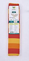 Hamac Jobek Graphik rouge jaune orange