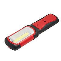 Lampe d'inspection LED rechargeable avec socle Diall