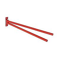 Porte-serviettes 2 branches mobiles en métal rouge Nisi