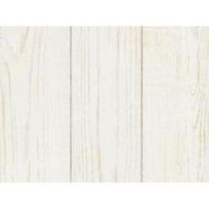 Lame Pvc Clipsable Tenji Blanc 122 X 18 Cm Vendue Au Carton Castorama