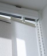 Rail pour store californien Madeco blanc ouverture latérale 120 cm