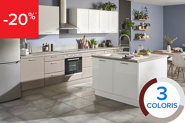gallery of cuisine cooke lewis globe with meuble casserolier castorama. Black Bedroom Furniture Sets. Home Design Ideas