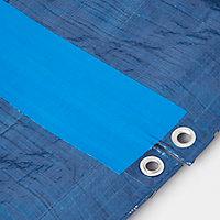 Ruban adhésif pour bâche 5 m x 100 mm