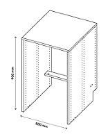 Séparateur de caisson effet chêne GoodHome Atomia H. 80,7 x L. 50 x P. 56,2 cm