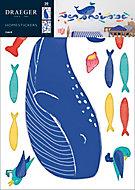 Sticker Enfant Baleine 49x69 cm