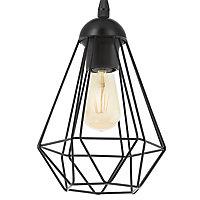 Suspension Smertrio 3 lampes E27 IP20 noir