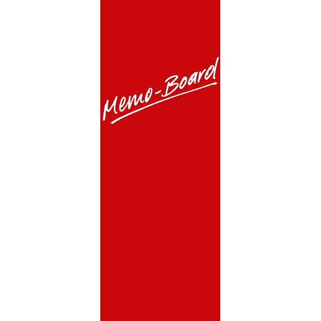 Tableau Pense Bete En Verre Memoboard Rouge 30 X 80 Cm Castorama