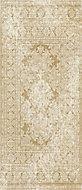Tapis vinyle vintage clair 116 x 49,5cm